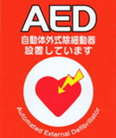 aed01.png